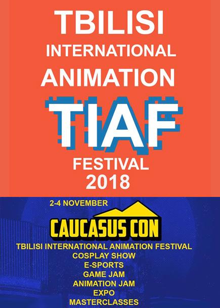 Tiaf 2018
